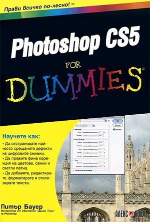 Photoshop CS5 For Dummies
