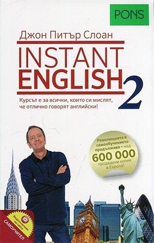 Instant English. Част 2. Самоучител + видеоклипове