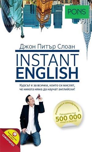 Instant English. Част 1. Самоучител + видеоклипове