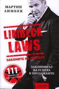 Законите на Лимбек. 111 закона за топ търговци