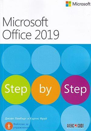 Microsoft Office 2019. Step by Step